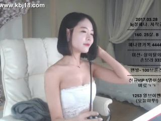 Korean BJ