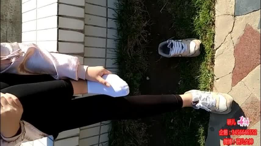 Russian Lesbian Feet Worship