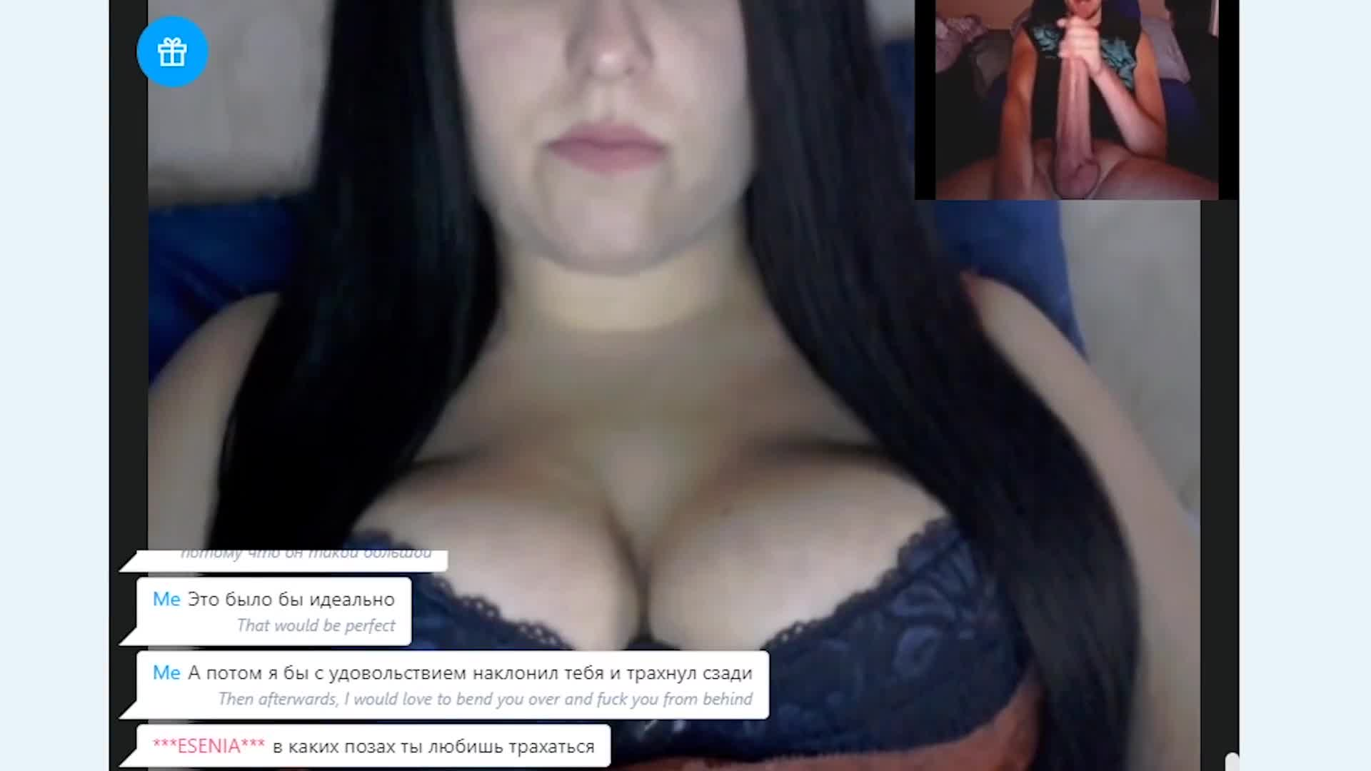 Solo Thick Girl Squirts