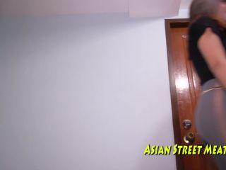 AsianStreetMeat Cyan