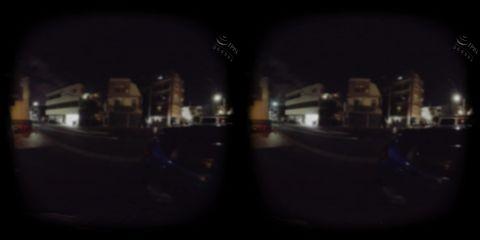 KMVR-779 A - Virtual Reality JAV