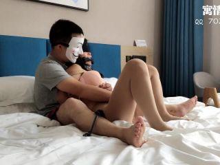 bondage blindfold vibrator shibari maid bodysuit leotard