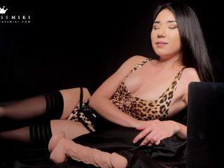 Princess Miki - Interactive Gay Porn Viewing Sesh