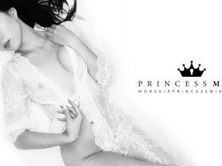 Princess Miki – A GOONER'S CHOICE