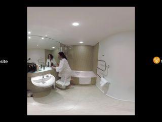 Virtual Bathroom Sex