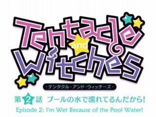 7830 Cute Big Tits Anime Hentai