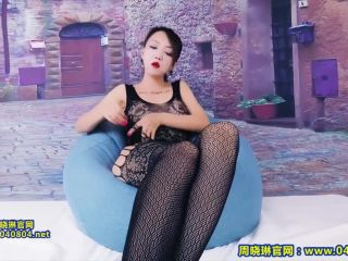 Fisting Queen Zhou Xiaolin Fists Open Anal