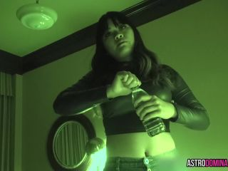Astro Domina in HUMAN DEPRIVATION TRILOGY