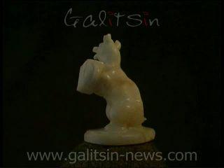 Galitsin - Lick Alice Liza