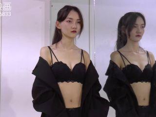 rope bondage shibari blindfold lingerie
