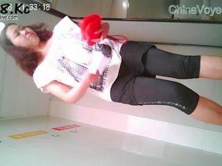 Voyeur China Toilet Pissing — B759