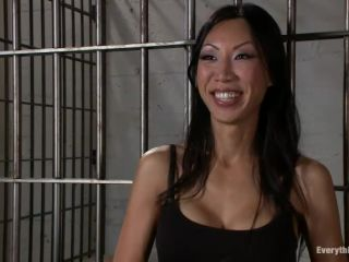Anal Inmate