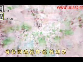 Jukujo-club 7387 熟女倶楽部 7387 池宮優美子 無修正動画「フェラチオと素股で発射」