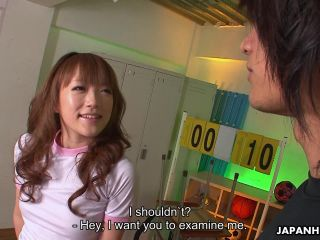 Nazuna Otoi makes another lad lose the game