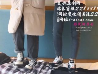 Canvas shoes sneakers trample