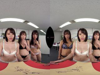 KAVR-079 C Mayuki ItoSupervisor Opinion