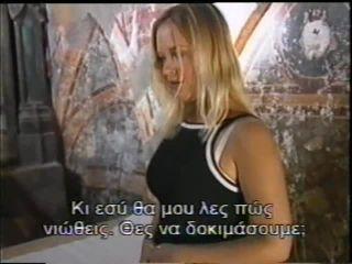 Don Tonino 1990s