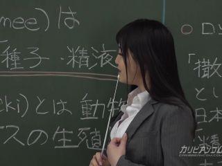 Risa Onodera - Teacher Semen Story