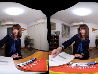 Yuko Haruno - Virtual Dive Little Devil After School - JAV VR Watch O ...