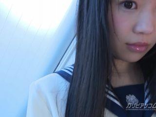 Yuna Himekawa Is A Special Class After School