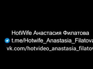 Perfect Hotwife Anastasia Hotwife Anastasia Filatova