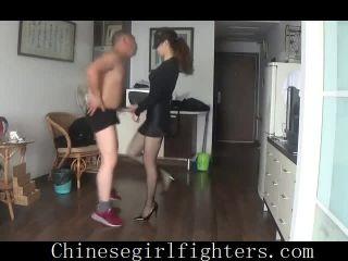 Chinese femdom ballting punishment