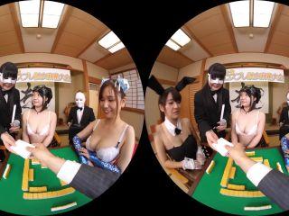 (VR) NHVR-036 【4K匠】コスプレ脱衣麻雀VR