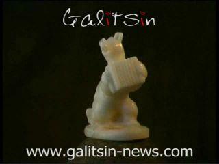 Galitsin - 201 - Copper Pan Alexa Masha