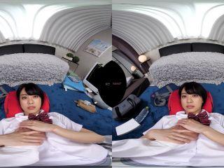 KAVR-098 B - Watch Online VR