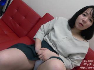 Erika Kataura