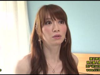 BOKD-013 Embarrassing Body Of Me Would Have Full Erection To Outdoor Insult Ya Otowa