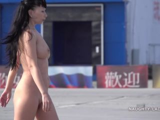 Nude in Public (Exhibitionism)