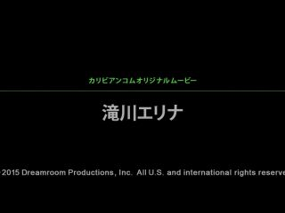 Skinny japanese girl with her toy collection