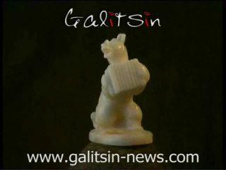 Galitsin - 228 - Wearsome Waiting Nusia