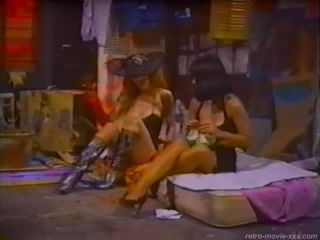 Street Girl Named Desire 1992