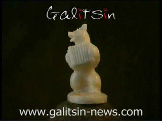 Galitsin - 234 - Indian Impressions Valentina