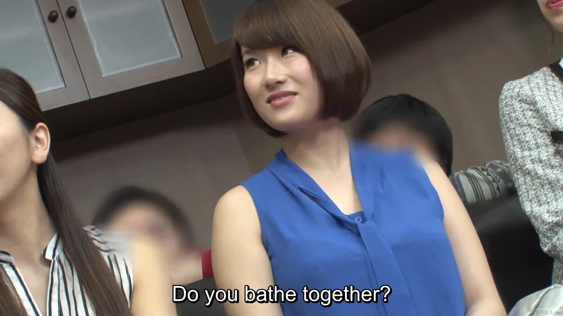 Cute Japanese Step Daughter