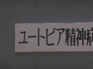 Konketsuji Rika Hamagure komoriuta
