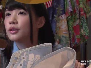 Asian - Aoi Shirosaki Uncensored, All Sex,