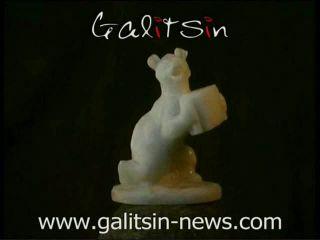 Galitsin - 161 - Hymn Alice Liza
