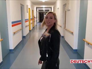 Amateur Deutsche MILF ANAL