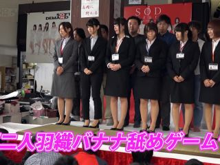 SDMU-737 Orgy & Hair Brush Hanzaki Sales Department Maki Ishikura Withdrawing Bonenkai Meeting 2017 If Serious Soup!Erotic Fun Games Shamefully Opened Sold All Six SOD Female Employees Of The Type Excited To Be Seen This Year With Hospitality SEX (2017-12-07)