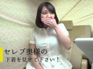 WA-413 5 Celebrity DX 67 Pies Amateur Wife Nampa All
