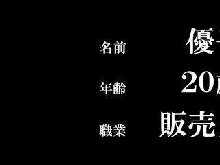 [Gachinco-gachi778] ガチん娘! gachi778 優子 -実録ガチ面接45-