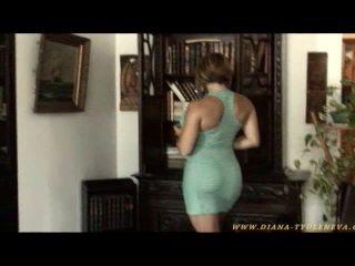 Diana Rios  nackt