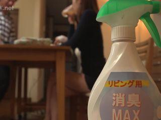 asian bareback japanese porn | Deodorant Spray Aphrodisiac Mixed Mischief! | asian porn