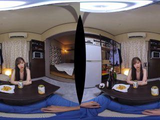 ATVR-022 A - Watch Online VR