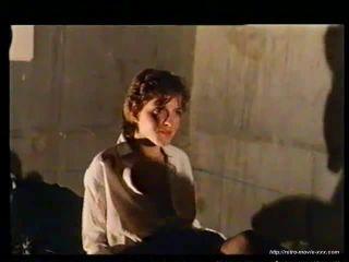 Esperienze innaturali di Lorain 1983