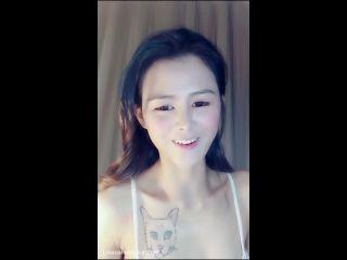 Porn online China Livecam Voyeur Webcams Video – 232-1